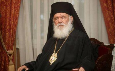 Νοσηλεύεται με Κοροναϊό ο Αρχιεπίσκοπος Αθηνών Ιερώνυμος