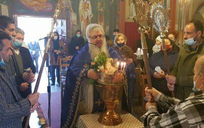 Θεοφάνια 2021 : Στον Ιερό Ναό του Αγίου Τρύφωνος Ρόδου
