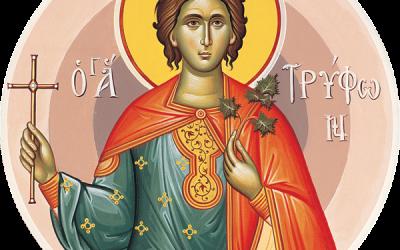 Ο Άγιος Μεγαλομάρτυρας Τρύφων, 1 Φεβρουαρίου ε.ε.
