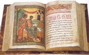Όσιος Θεόδωρος ο Τριχινάς, 20 Απριλίου ε.ε.