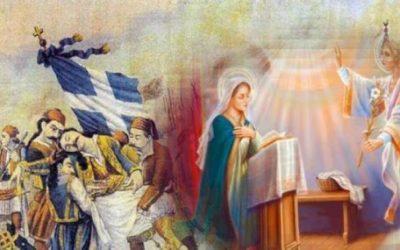 Έθιμα και παραδόσεις στη γιορτή του Ευαγγελισμού