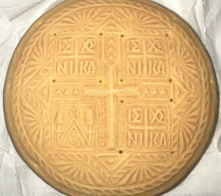 Γιατί το ψωμί της Θείας Μετάληψης είναι στρόγγυλο;
