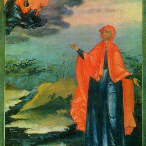 Οσία Ελισάβετ η Θαυματουργή, 24 Απριλίου ε.ε.