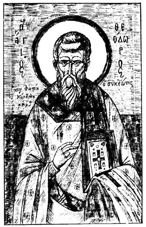 Όσιος Θεόδωρος ο Συκεώτης επίσκοπος Αναστασιουπόλεως.