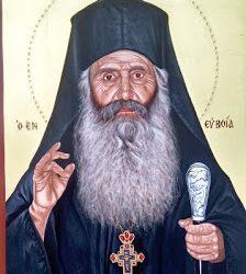 Ο Άγιος Γέροντας της Εύβοιας Ιάκωβος Τσαλίκης
